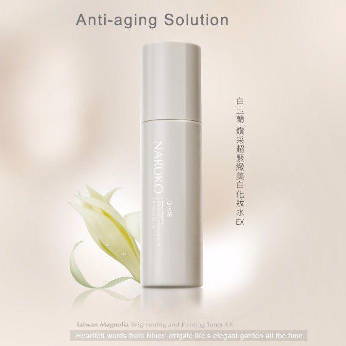 Toner nước hoa hồng Naruko Taiwan Magnolia Brightening and Firming Toner EX 150 ml (Bản Đài)