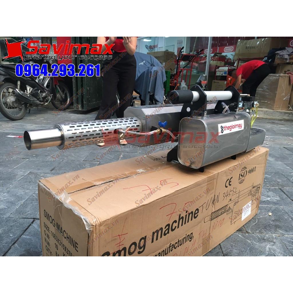 Máy phun dung dịch khử trùng dạng khói cho công viên, khu công nghiệp, nhà xưởng model HK - 150SK nhập khẩu Hàn Quốc