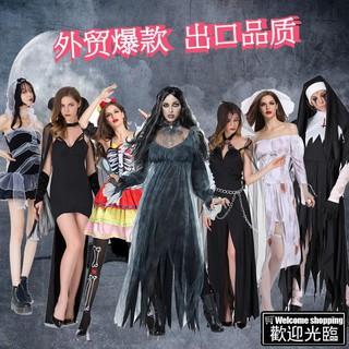 Trang Phục Halloween Ma Cà Rồng Cho Nữ