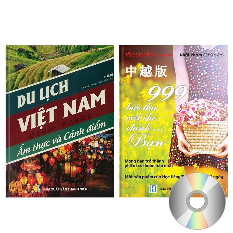 Combo 2 sách song ngữ Du lịch Việt Nam - Ẩm thực và cảnh điểm + 999 Bức thư viết cho chính mình 2017