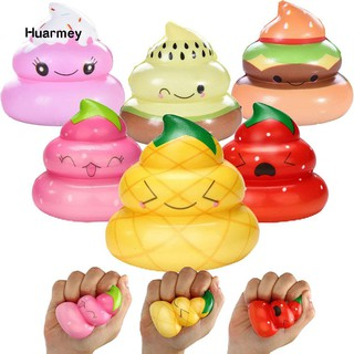 ★Hu Lovely Stool Poo Squishy Slow Rising Relieve Stress Kids Adult Squeeze Toy YJ-5800T