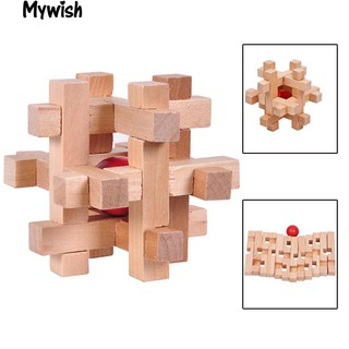 👶Wooden Kong Ming Luban Lock Ball in Cage Puzzle Educational Toys Brain Teaser