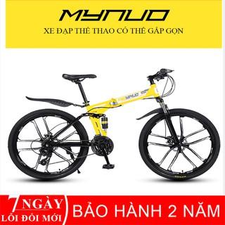 Xe đạp địa hình, xe đạp thể thao MYNUO, gấp gọn, khung thép siêu bền chắc chắn, bảo hành 2 năm thumbnail