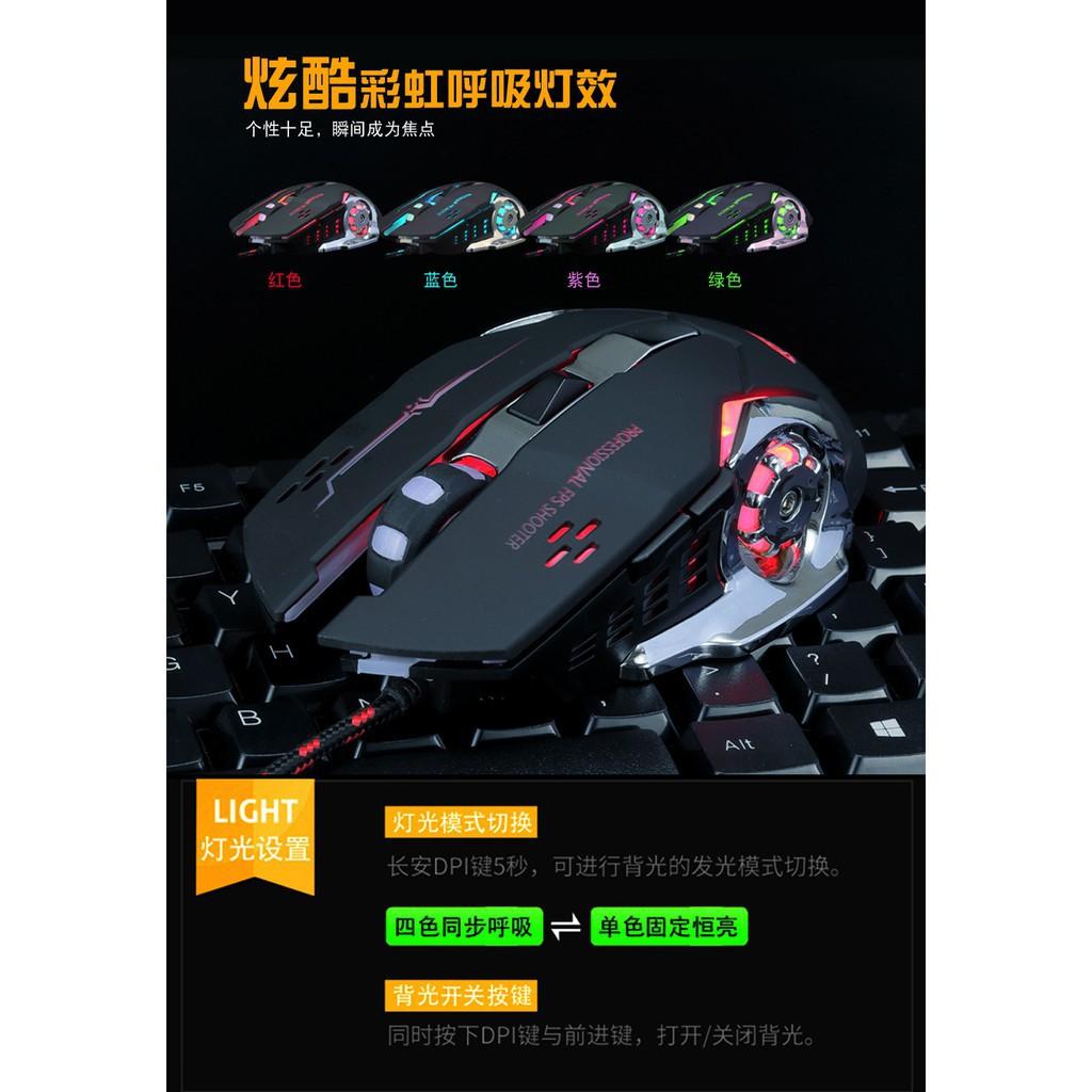 (RẺ VÔ ĐỊCH) Chuột chuyên dụng cho Game 6D DIVIPARD G502 Led đa màu DPI 3200 - phiên bản Silent