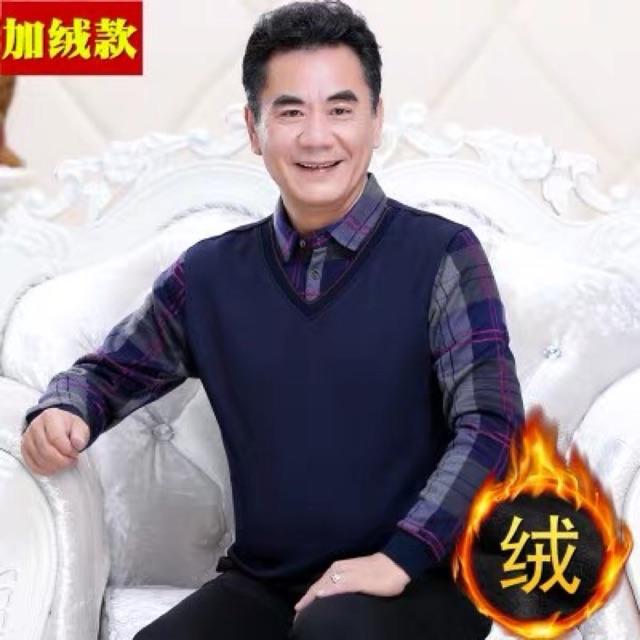 Áo len lót nỉ trung tuổi hàng quảng châu