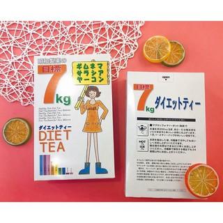 Trà Giảm Cân ban ngày Diet Tea 7kg hộp 30 gói Nhật Bản - Kendai Eat & Diet Nhật Bản thumbnail