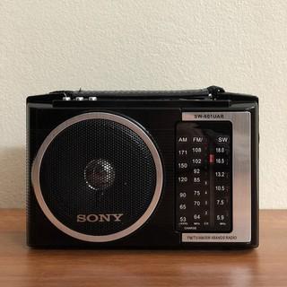 Đài Radio Sony SW 601 thumbnail
