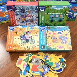Đồ Chơi Thông Minh – Set 4 Hộp Puzzle Nhiều Cấp Độ – Hộp Quà Tặng Sang Chảnh Dành Cho Bé Yêu