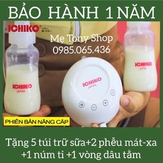 [Xài Là Thích] Máy Hút Sữa Điện Đôi ICHIKO Nhật Bản -Phiên Bản Nâng Cấp Mới Nhất M03 (Massage Kích sữa Vắt Kiệt) thumbnail