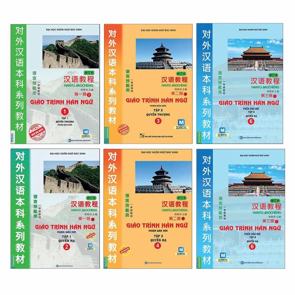 Combo sách - Trọn Bộ 6 Quyển Giáo Trình Hán Ngữ Phiên Bản Mới (Sử dụng kèm app luyện