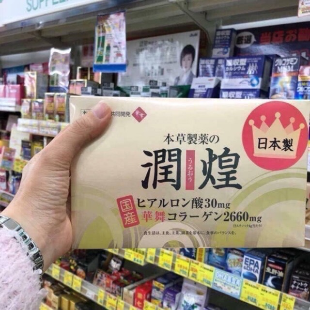 (Chuẩn AUT, mẫu mới) Collagen sụn vi cá mập Hanamai Nhật Bản (hộp 60 gói)