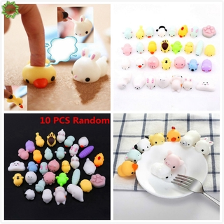 Cod Qipin 10pcs Funny Lovely Soft Animal Squeeze Stress Reliever Healing Fun Toys Squishy Gift Decor thumbnail