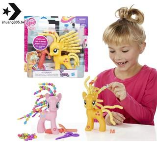 Bộ Mô Hình Đồ Chơi Ngựa Pony B 3603