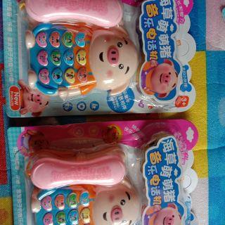 Điện thoại lợn chạy pin cho bé