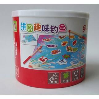 [BigSale] Bộ đồ chơi câu cá Puzzle Fun fishing – KA017-3063 Good