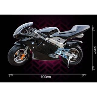Xe moto chạy bằng xăng, liên hệ để đc hỗ trợ phí vận chuyển