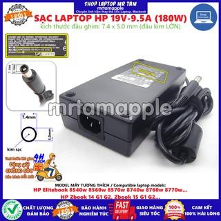 (ADAPTER) SẠC LAPTOP HP 19V-9.5A (180W) (Kim Lớn) kích thước đầu ghim 7.4 x 5.0 mm thumbnail
