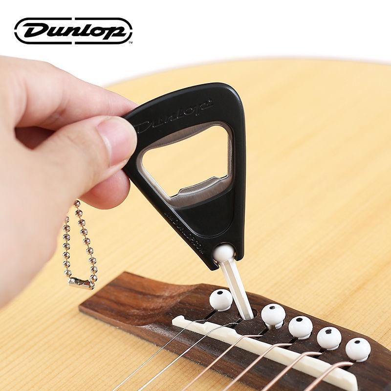 Dụng cụ tháo chốt dây đàn Guitar bằng gỗ