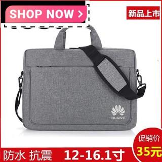 Túi Đựng Laptop Huawei Matebook14 13 Inch 15.6 – Inch 16.1 Inch