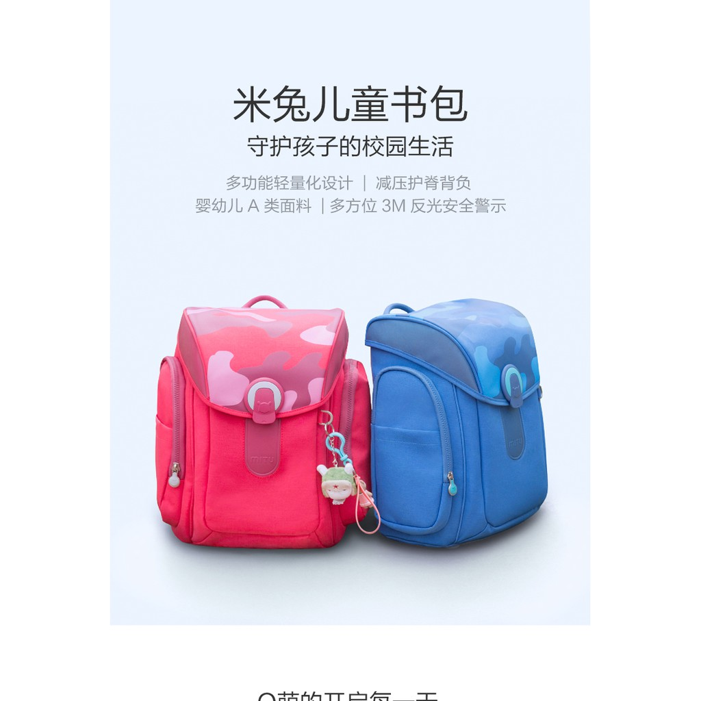 Balo chống gù Xiaomi