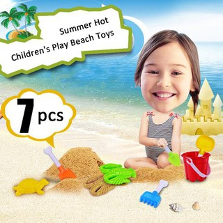 7 Sets of Beach Shovel Beach Bucket Set Water Toys