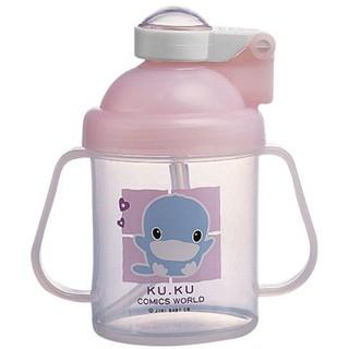 Bình uống nước Kuku KU5321 250ml