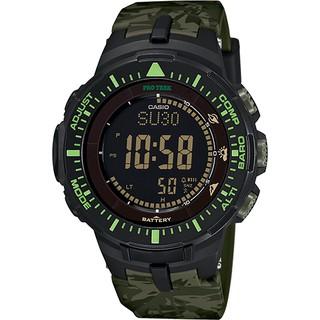 Đồng hồ Nam Casio PRO TREK PRG-300CM-3CR Chính hãng mới