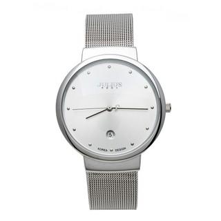 Đồng hồ nam chính hãng Julius JA-426MD bạc