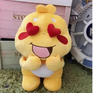 Gấu Bông Qoobee 20cm Biểu Cảm Siêu Cute (Clip + ảnh thật)