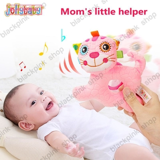 'NEW' Baby Rattle and Lathe Hanging Plush Educational Toys [BLACKPINK]