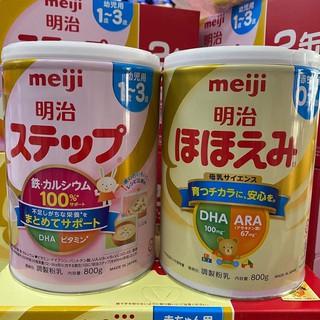 Sữa Meiji Nội Địa Nhật Bản 800g date 04/2022