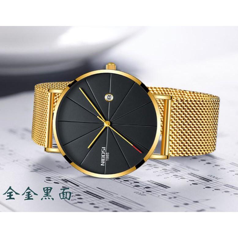 [Tặng vòng tay]Đồng hồ nam NIBOSI chính hãng NI2321.03 dây thép không gỉ