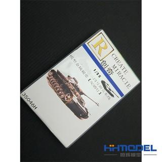 Dây Cáp Kim Loại 4 Pin 350046h1/35