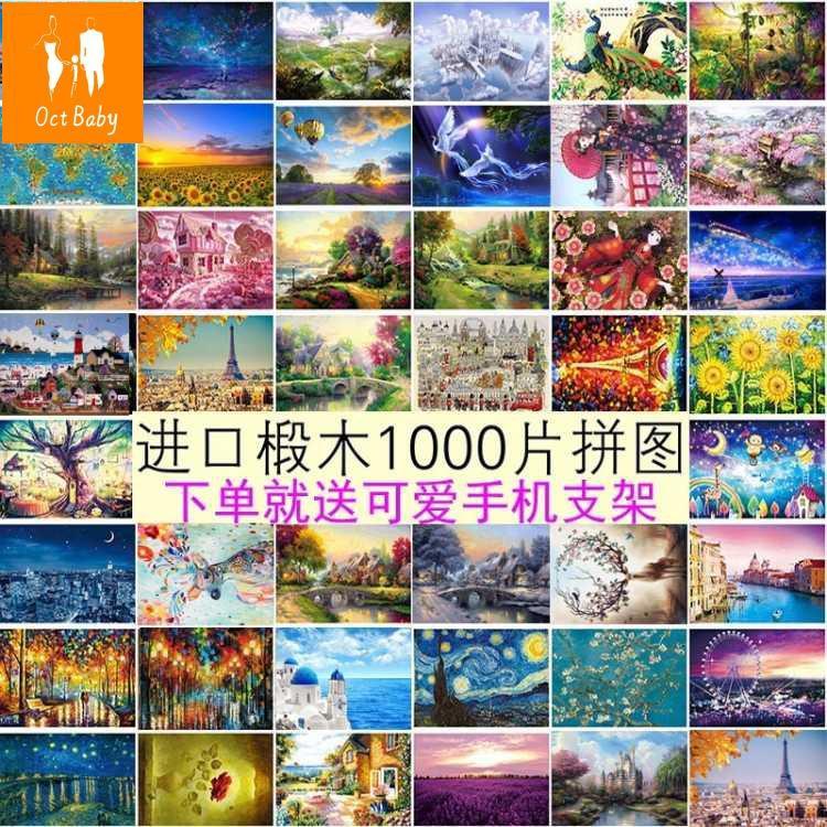 1000 Miếng Gỗ Xếp Hình Phát Triển Trí Tuệ Cho Bé