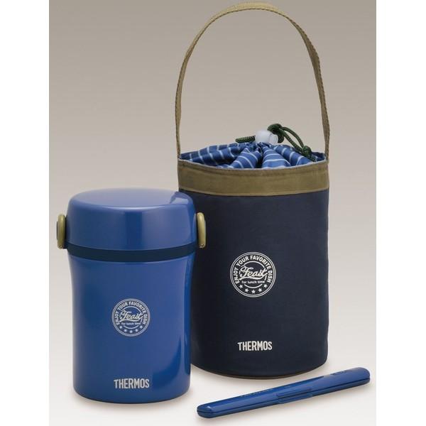 Hộp cơm giữ nhiệt Thermos JBG- 801 ( Dung tích 1,3 lít, có túi xách) giữ nóng tới 8 tiếng