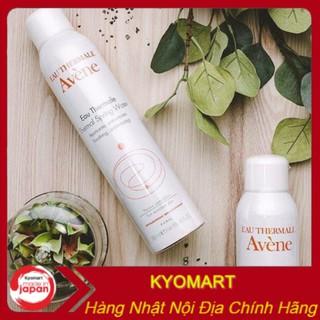 Xịt khoáng Avene Pháp 300ml trắng thumbnail