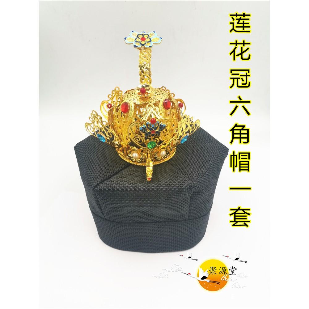 Mũ Vành Tròn Đính Hoa Sen - 23015980 , 6709143861 , 322_6709143861 , 1112600 , Mu-Vanh-Tron-Dinh-Hoa-Sen-322_6709143861 , shopee.vn , Mũ Vành Tròn Đính Hoa Sen