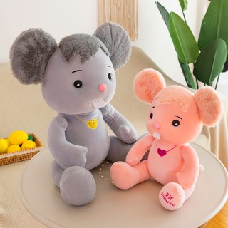 Mouse doll cute plush toy bed hugging sleeping pillow super soft doll children rag doll gift girl