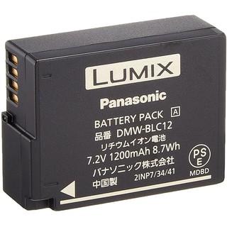 Pin BLC12 cho máy ảnh Panasonic FZ200