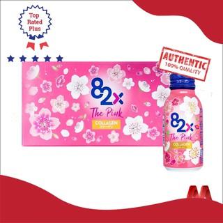Nước Uống The Pink Collagen 82X Nhật Bản (Hộp 10 Chai 100ml) thumbnail