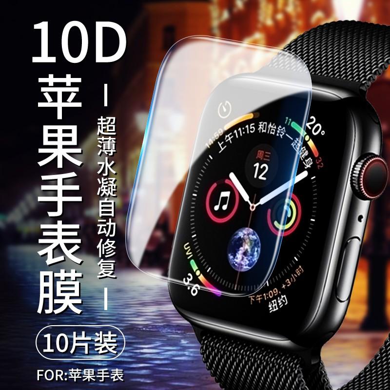 Khung Bảo Vệ Cho Đồng Hồ Thông Minh Apple Watch 4 3 Thế Hệ 4