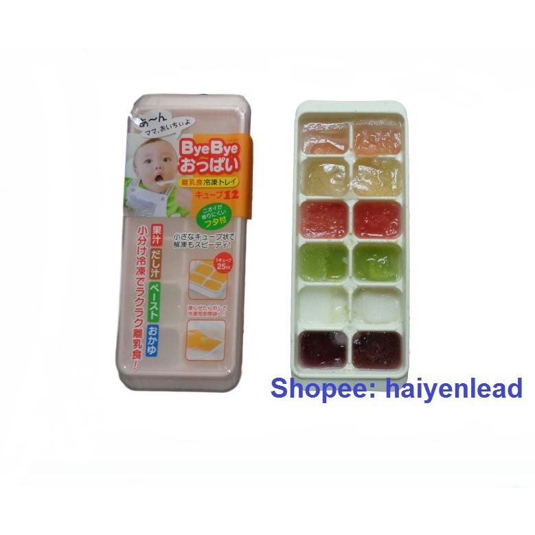 Khay trữ thức ăn 25ml nội địa Nhật c