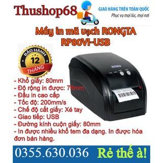 Máy in mã vạch RONGTA RP80VI-USB thumbnail