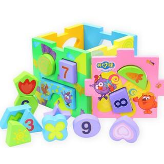 Đồ Chơi Trẻ Em Đồ chơi hộp thả khối màu cho bé | KC3118 [ĐỒ CHƠI TRÍ TUỆ]