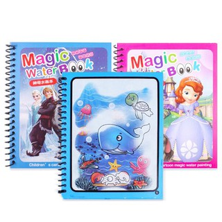 Sách vẽ tranh màu nước kèm bút dành cho bé