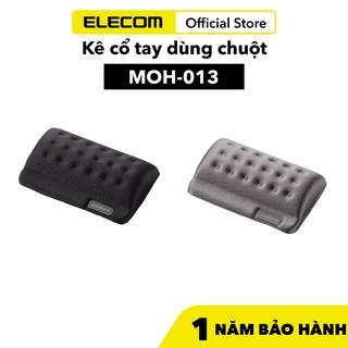 Kê cổ tay dùng chuột ELECOM MOH-013 thumbnail