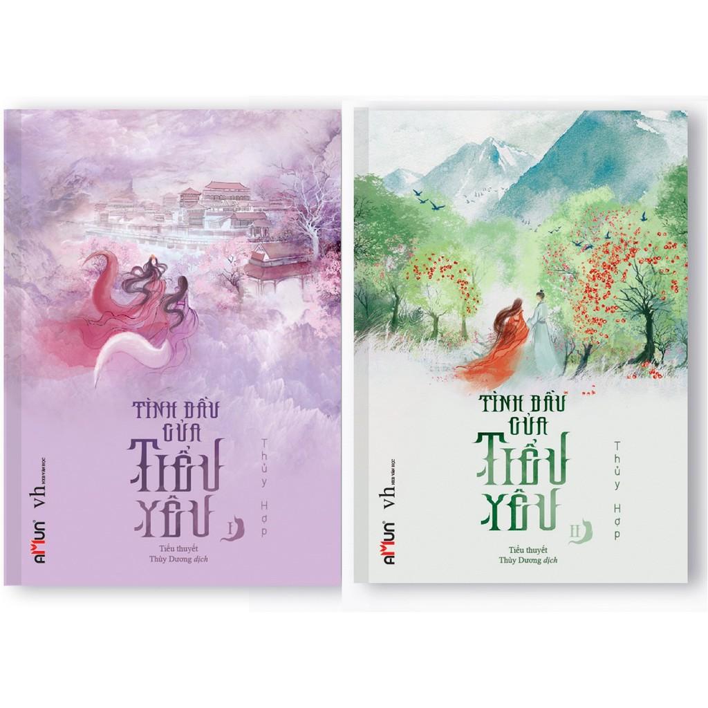 Sách - Combo Tình đầu của tiểu yêu trọn bộ 2 tập