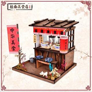 FREESHIP ĐƠN 99K_Mô hình nhà búp bê gỗ DIY – Chinese Cuisine tiệm mì nước truyền thống Trung Quốc