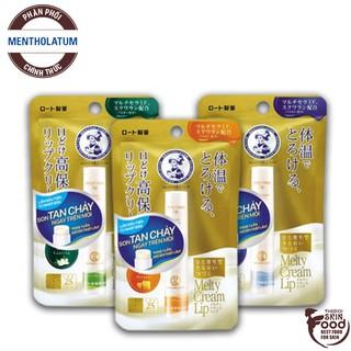 Son Dưỡng Môi Chống Nắng Mentholatum Melty Lip Cream SPF25 PA+++ 2.4g thumbnail