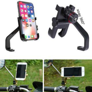 Giá đỡ điện thoại trên xe máy kèm tay vặn lục giác, kẹp điện thoại trên xe máy bằng kim loại